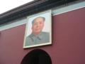 天安門の毛沢東像