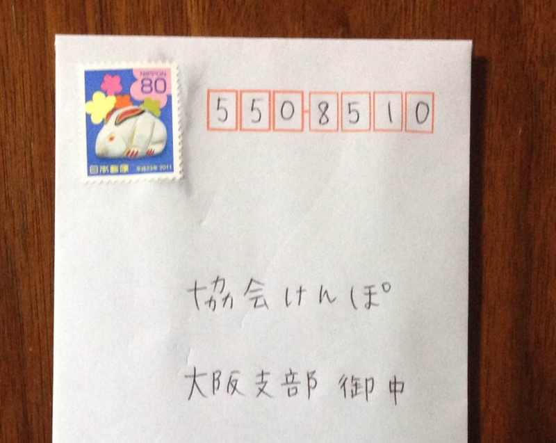 f:id:sengyosyufu-fuko:20140109111149j:plain