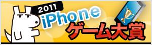 f:id:sengzhou:20120206110716j:image