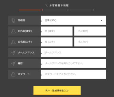 f:id:senjou:20190819190417p:plain