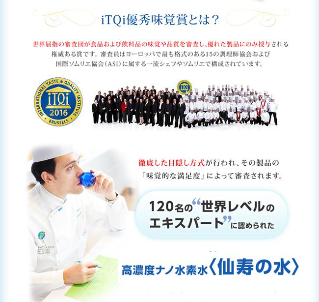 f:id:senjunomizu:20160704144155p:plain