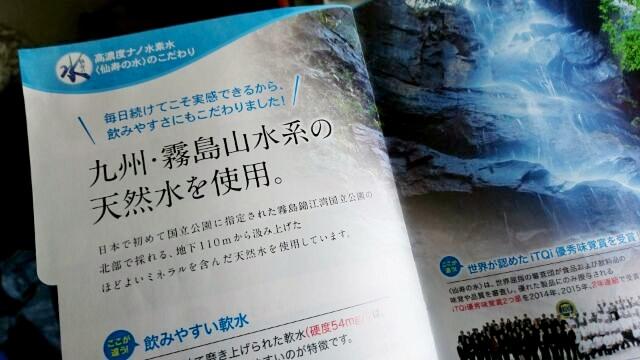f:id:senjunomizu:20161018131530j:plain