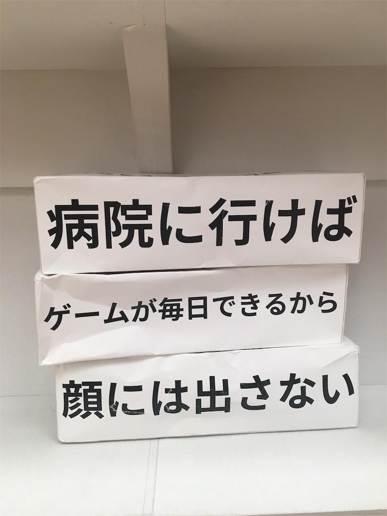 f:id:senjunoriko:20190910124020j:image