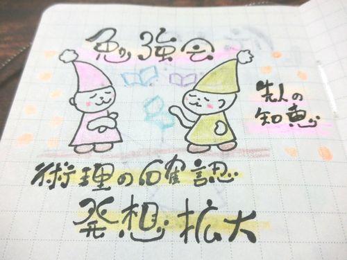 f:id:senkichan:20180915085209j:plain