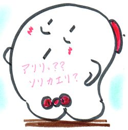 f:id:senkichan:20181020180735j:plain