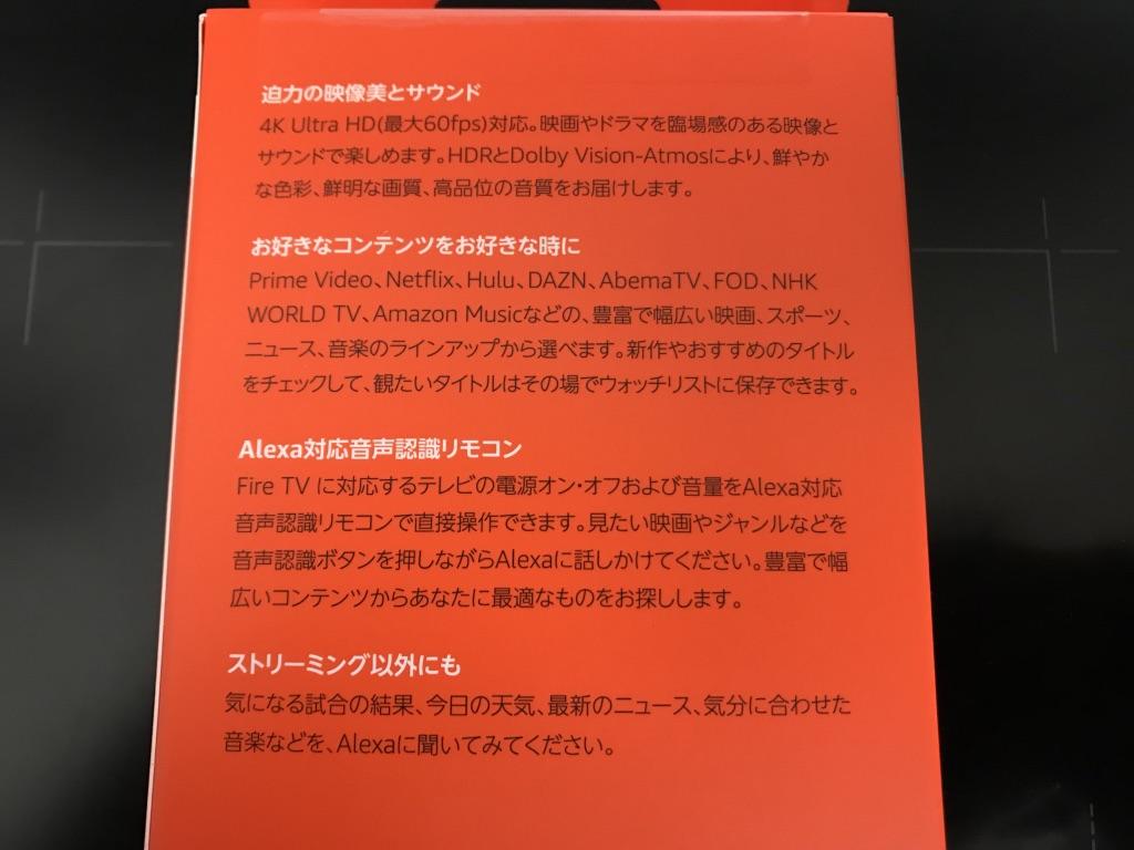 f:id:senkon-san:20181212150653j:plain