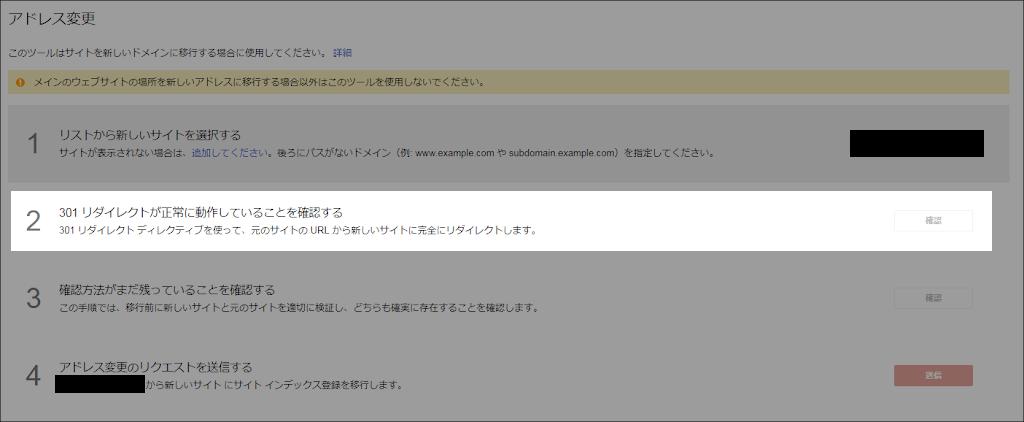 f:id:senkon-san:20190505135807p:plain