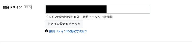 f:id:senkon-san:20190505144621p:plain