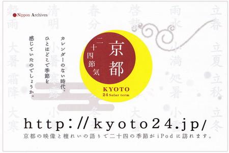 f:id:senmaiduke-daito:20191011104119j:plain