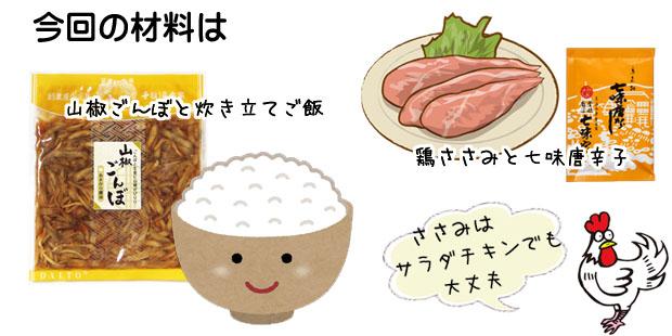 f:id:senmaiduke-daito:20210721163208j:plain
