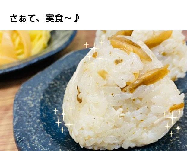f:id:senmaiduke-daito:20210721163404j:plain