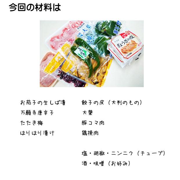 f:id:senmaiduke-daito:20210722181059j:plain