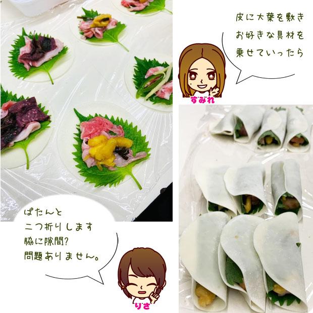 f:id:senmaiduke-daito:20210722220102j:plain