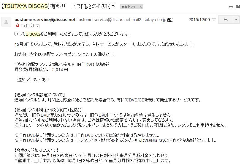 f:id:senn-shi:20160730213421p:plain