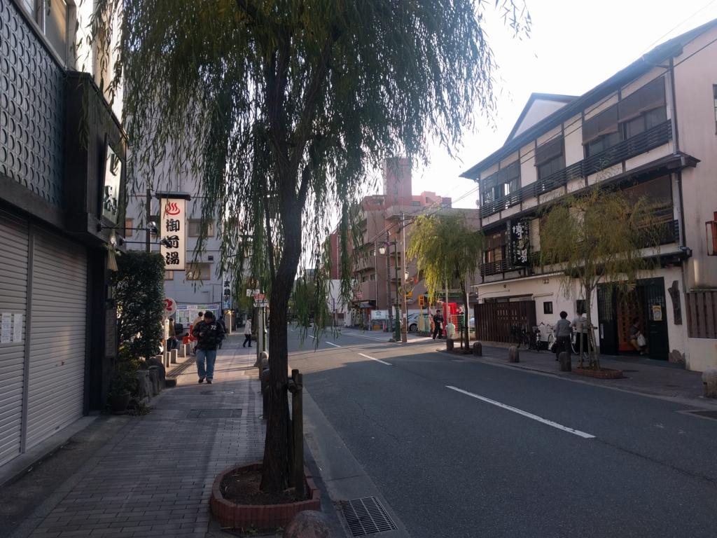 f:id:senn-shi:20161231183815j:plain