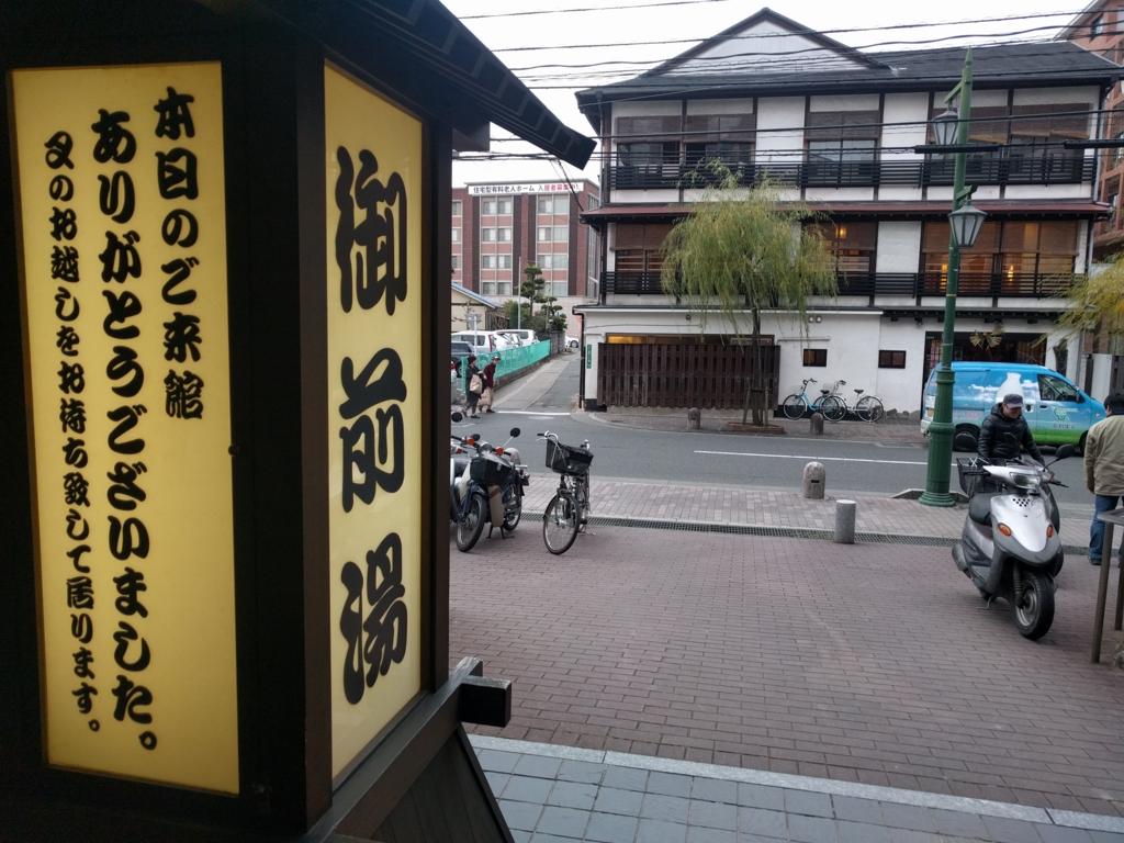 f:id:senn-shi:20161231190829j:plain