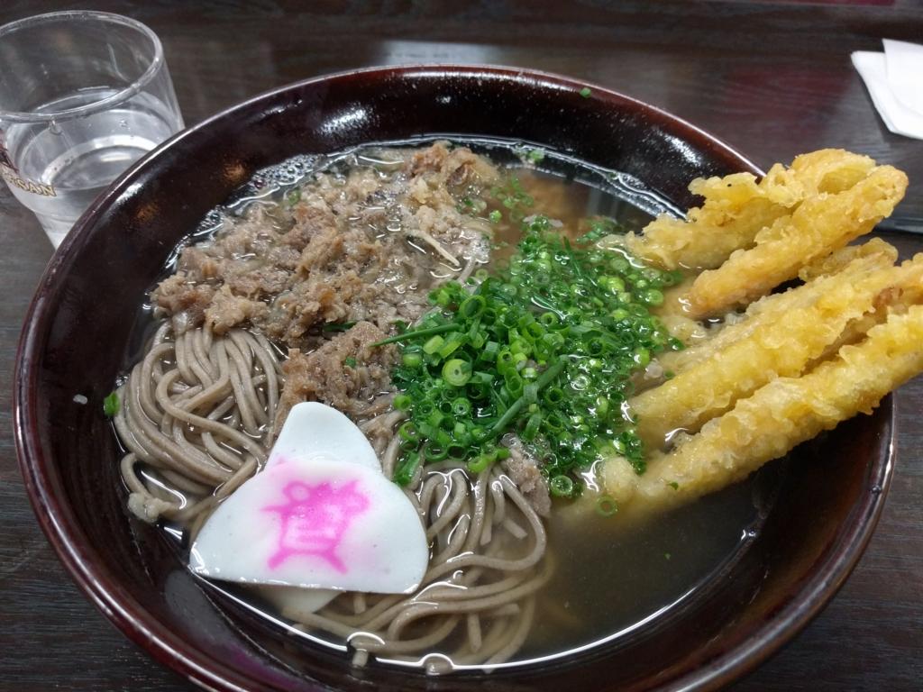f:id:senn-shi:20161231192010j:plain
