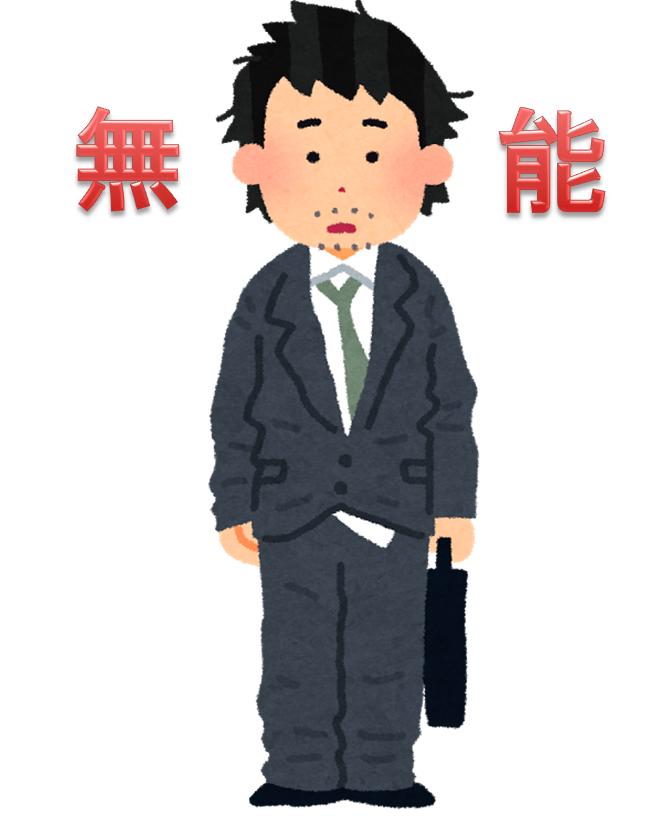 f:id:senn-shi:20170417020639p:plain