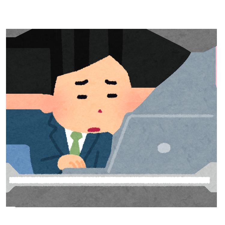 f:id:senn-shi:20170417210307p:plain