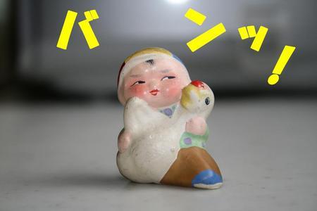f:id:senna-udon:20070615213545j:image