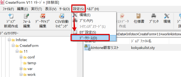 f:id:sennanvolar44:20200607233240p:plain