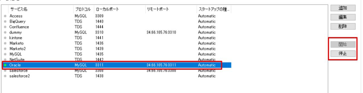 f:id:sennanvolar44:20200611192723p:plain