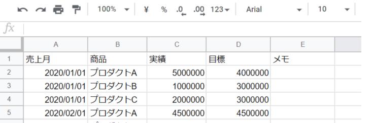 f:id:sennanvolar44:20200818220817p:plain