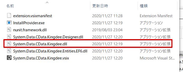 f:id:sennanvolar44:20201130114416p:plain