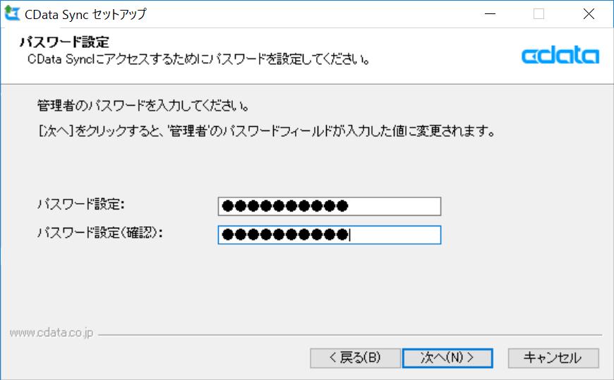 f:id:sennanvolar44:20201208064639p:plain