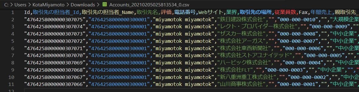 f:id:sennanvolar44:20210205150012p:plain
