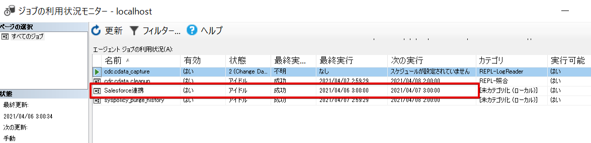 f:id:sennanvolar44:20210406001352p:plain