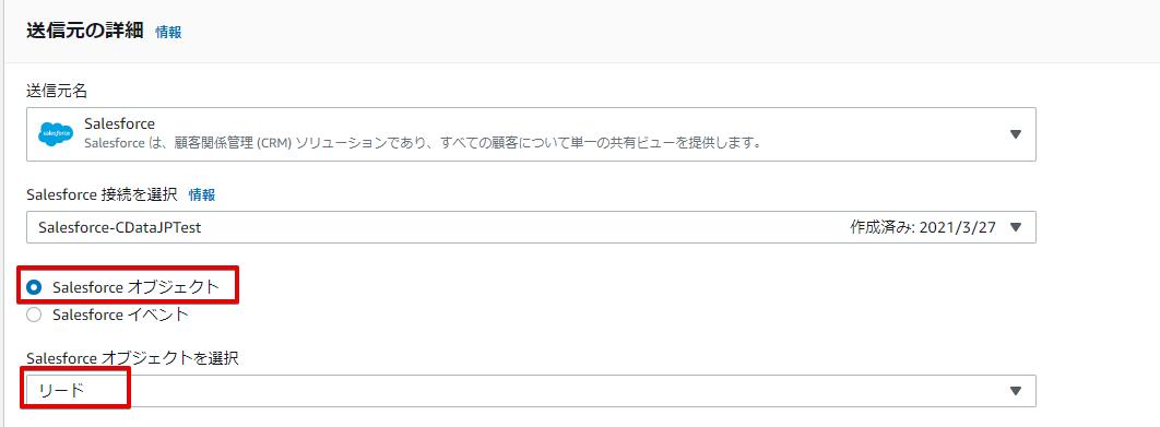 f:id:sennanvolar44:20210412215846p:plain