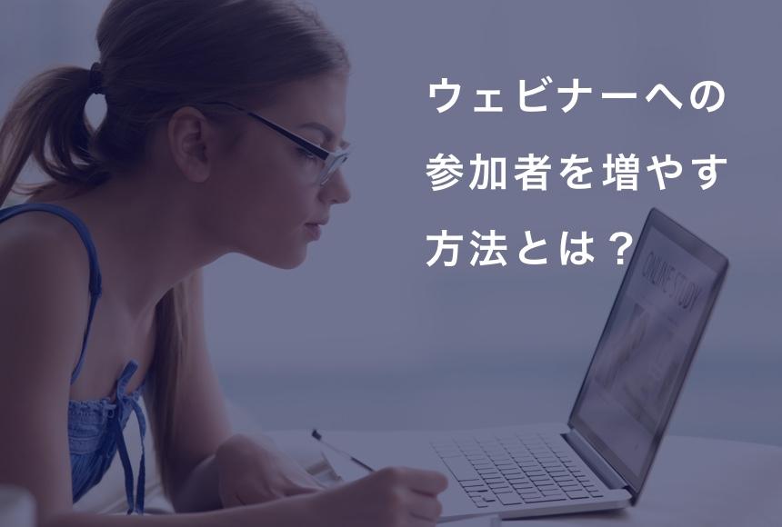 f:id:sennba3:20191007152903j:plain