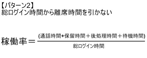 f:id:sennba3:20210603173009p:plain