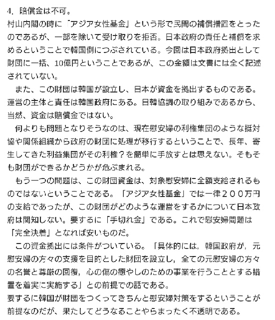 イメージ 6