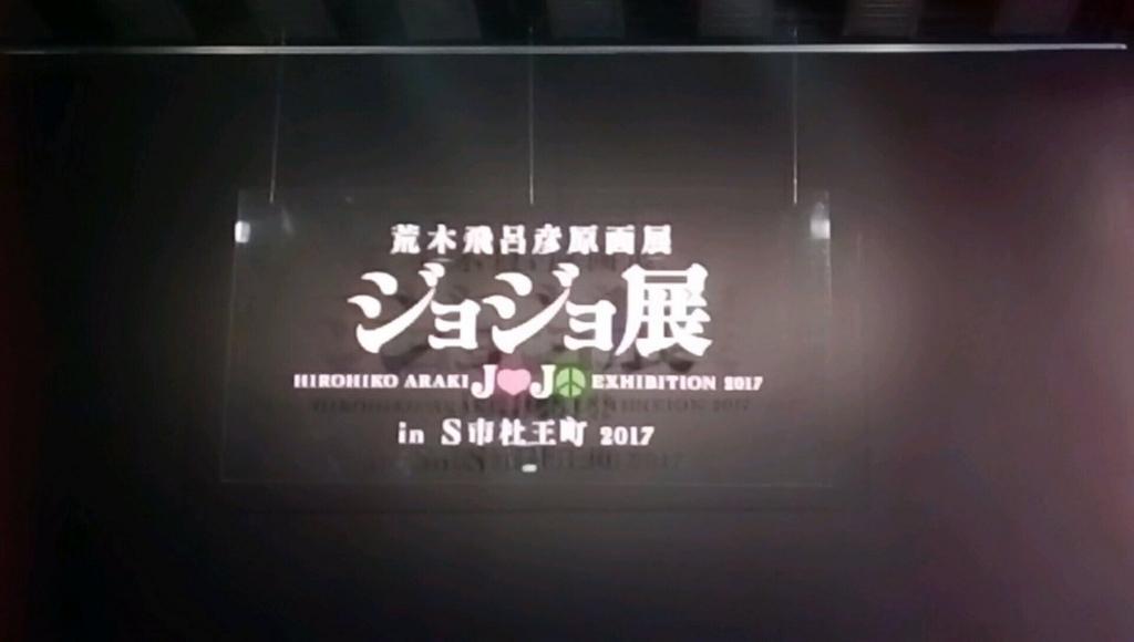 f:id:senngokunijijidai:20170820014804j:plain