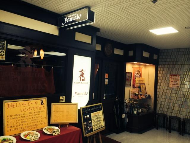 ケラーヤマト曽根崎店の外観。ビールは注ぎ方とグラスで味が変わることを教えてくれた店です。