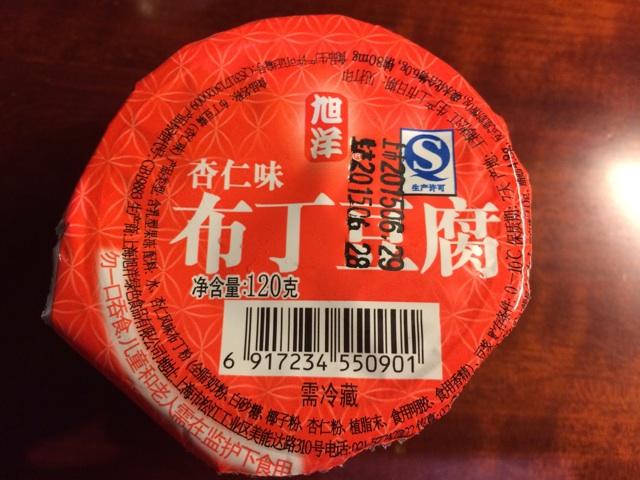 プリン豆腐
