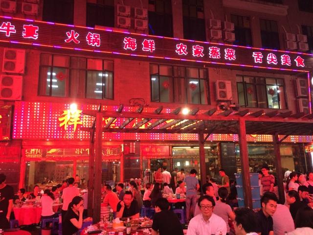 上海のザリガニ料理