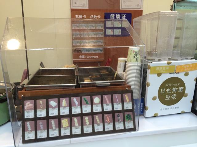 中国上海のファミリーマートのおでんコーナー