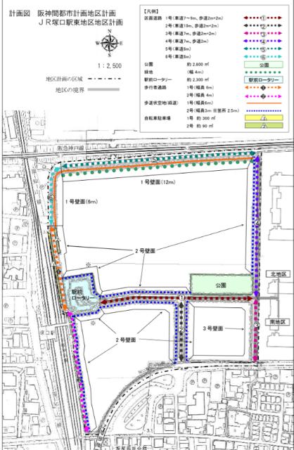 尼崎市決定都市計画図