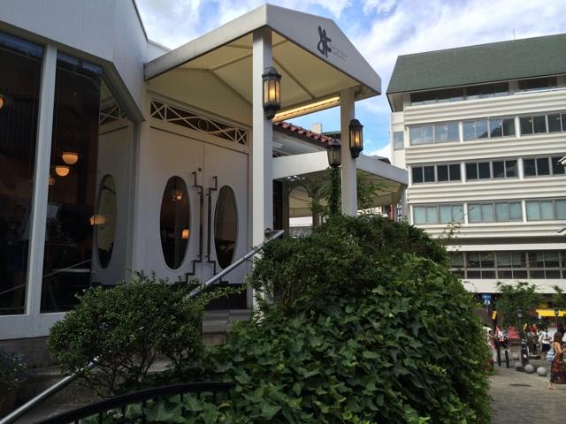 有馬温泉のカフェ、カフェド坊 cafe de beau