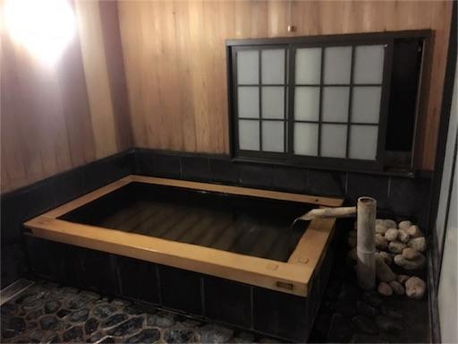 岩井屋の貸切風呂よいまち草の浴場
