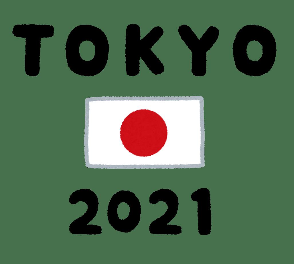 2021年に住宅ローン控除の延長