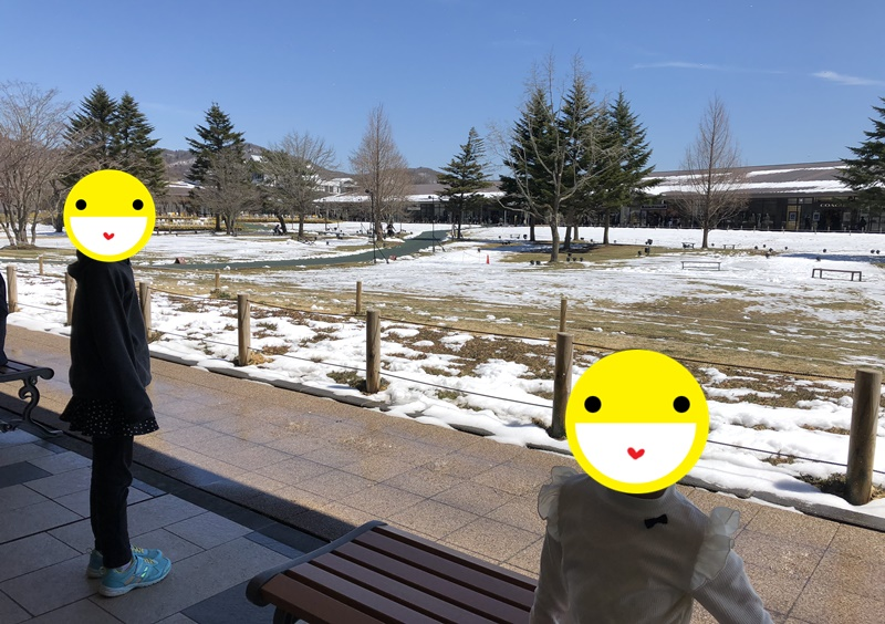 軽井沢プリンスショッピングプラザウェスト