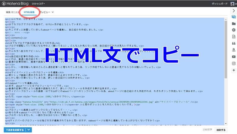 HTML文