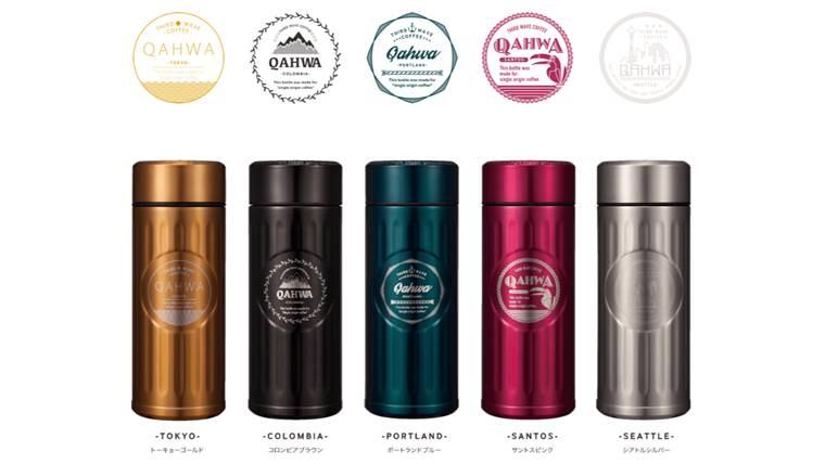 カフアコーヒーボトルカラーバリエーション