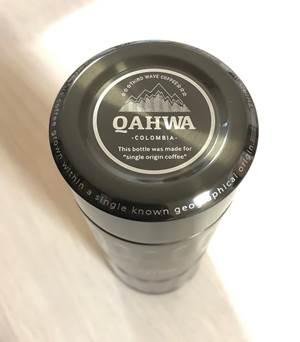 カフアコーヒーボトルコロンビアブラウン