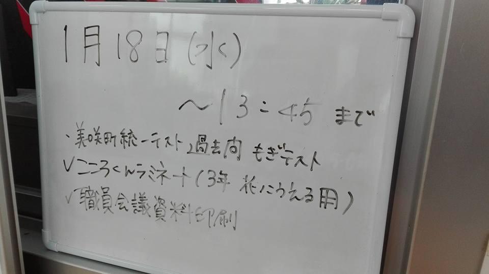 f:id:senoom:20170118193349j:plain