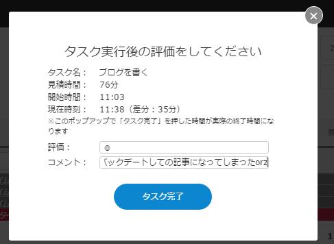 f:id:senri4000:20161001114035p:plain